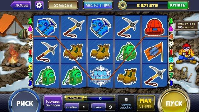 Азартные игры в JoyCasino