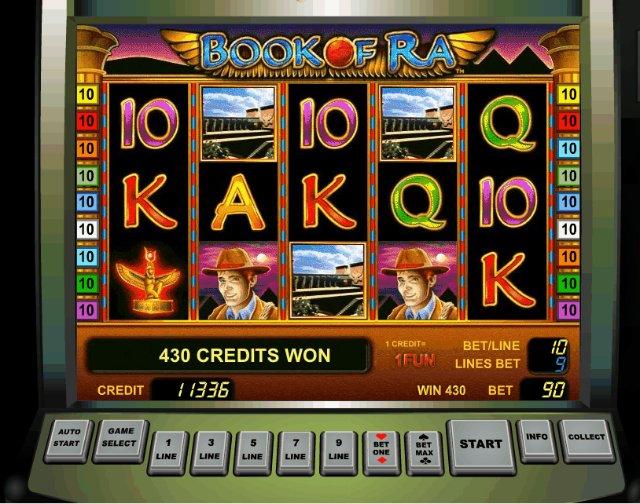 Играть в казино Х - лучшее решение