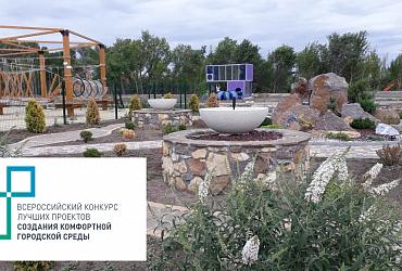 Благодаря нацпроекту «Жилье и городская среда» жители города Фролово Волгоградской области получат обновленный парк Заречный