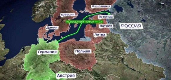 Арендатор Фортуны отказался от участия в достройке Северного потока