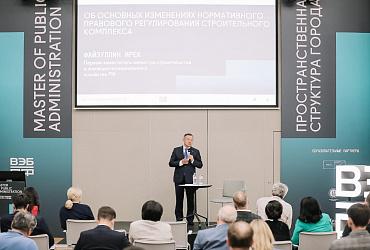 Ирек Файзуллин и Никита Стасишин выступили с лекциями для слушателей образовательной программы ВЭБ.РФ