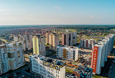 Тюменский рынок жилья чувствует себя бодро