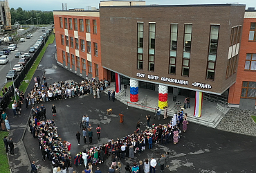 В столице Республики Северная Осетия - Алания открылось новое здание Центра «Эрудит», построенное по программе «Стимул»