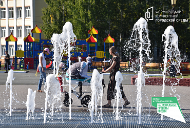 Жители ЗАТО Сибирский Алтайского края благодаря нацпроекту получили пешеходный фонтан на площади Дома культуры