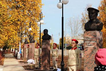 Сквер «Памяти и Славы» появился в Первомайске Нижегородской области