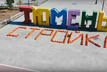 На профориентационном проекте «Стройка» ждут заявок от тюменских подростков