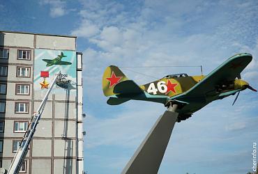 В Череповце на фасаде жилой многоэтажки нарисуют 30-метровый портрет героя-летчика Годовикова