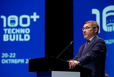 Глава Минстроя России Владимир Якушев обсудил перспективы осознанного строительства