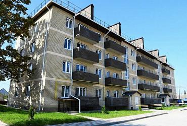 В Горячем Ключе приобрели квартиры для переселения граждан из аварийного жилья