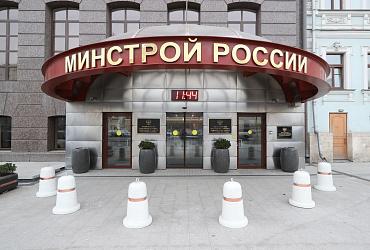 Глава Минстроя России Ирек Файзуллин поздравил проектировщиков с профессиональным праздником