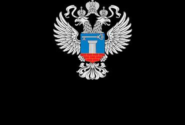 Минстрою России - семь лет!