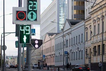 В 14 российских городах может быть внедрена японская высокотехнологичная система управления светофорами