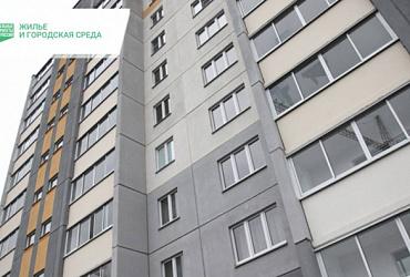 В Челябинской области в 2020 году построили 10 многоквартирных домов для переселения 1 400 человек из аварийного жилья