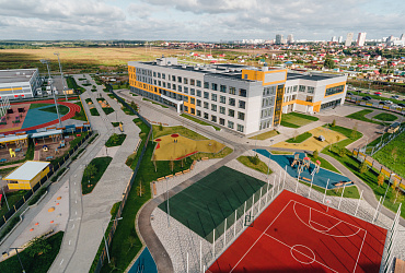 Более 1000 объектов и мероприятий по строительству жилья получат «Стимул» в 2021 году