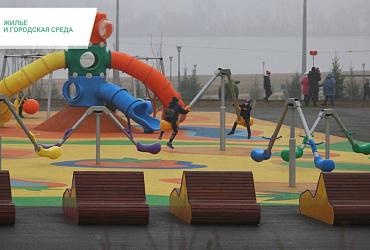 На Южном Урале за год по нацпроекту благоустроили более 400 общественных пространств и дворов