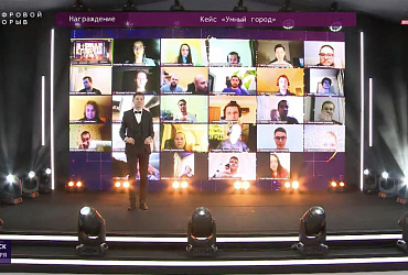 Команды из Санкт-Петербурга, Москвы и Алтайского края представили лучшие кейсы для «Умного города» на хакатоне «Цифровой прорыв»