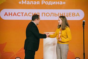 Минстрой России принимает участие в онлайн-марафоне добровольцев и волонтеров #Мывместе