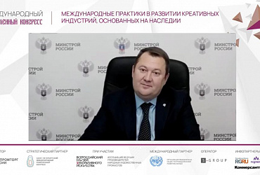 Минстрой России рассказал о поддержке народного творчества в рамках Всероссийского конкурса лучших проектов создания комфортной городской среды