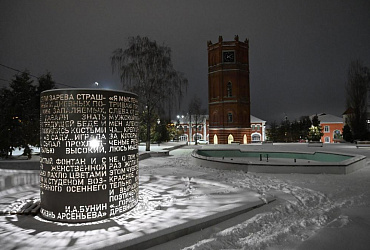 Благоустройство скверов в Ельце Липецкой области завершилось раньше на год