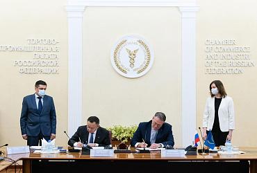 Минстрой России и Торгово-промышленная палата РФ подписали соглашение о сотрудничестве