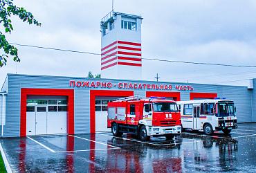 Минстрой России внес изменения в свод правил по проектированию пожарных депо
