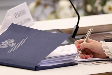 Фоторепортаж: Общественный совет при Минстрое России подвел итоги работы за 2020 год