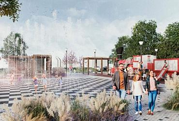 В городе Борзя Забайкальского края может появиться Шахматный парк со скейт-площадками, фонтаном и паровозом