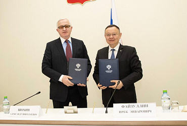 Минстрой и Российский союз промышленников и предпринимателей будут взаимодействовать в сфере технического регулирования