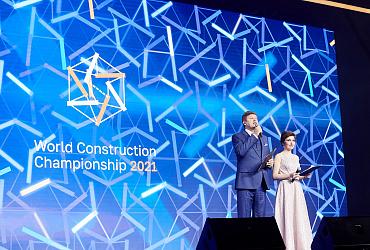 Международный строительный чемпионат торжественно открыт в Сочи