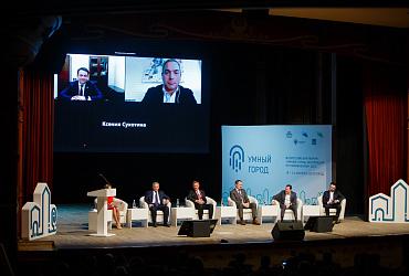 Представители более 60 субъектов страны приняли участие в форуме Минстроя России «Умный город. Инструкция по применению»