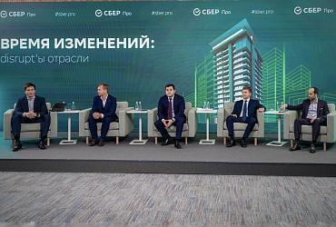Замминистра выступил на конференции по теме трансформации российского рынка жилой недвижимости