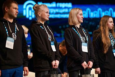 Объявлены победители молодежного интенсива по цифровизации форума «Умный город. Инструкция по применению» Минстроя России