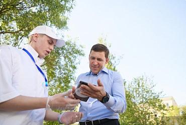 Глава Свердловской области проголосовал за объекты благоустройства
