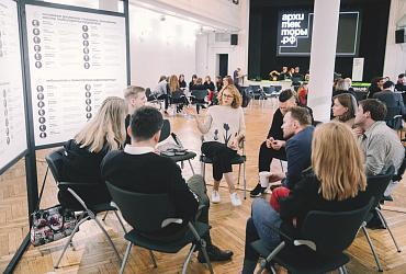 Новый онлайн-курс программы Архитекторы.рф «Город и горожане: как наладить диалог с жителями»