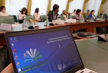 Пятилетие федпроекта «Формирование комфортной городской среды» будет отмечено международным форумом в Уфе