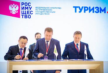 Минстрой РФ, Росимущество и Корпорация «Туризм.РФ» подписали договор о сотрудничестве