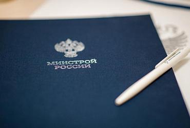 Руководство Минстроя России и Министерства строительства Республики Узбекистан обсудили вопросы сотрудничества