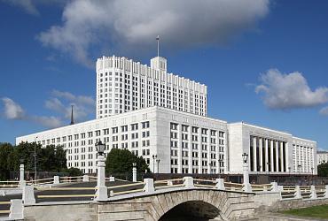 В Москве прошло заседание правительственной комиссии по развитию туризма
