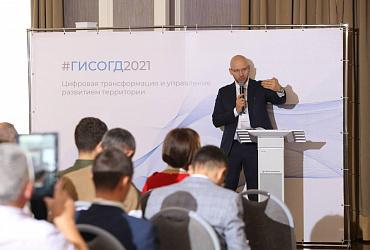 Замминистра строительства и ЖКХ РФ выступил на ГИСОГД 2021