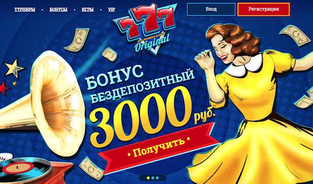Доступ к онлайн казино с любого гаджета и возможности выбора игр